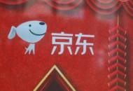 京东数科经营范围新增电信业务