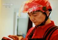 京东物流:月收入超2万元快递员数量同比增长163%
