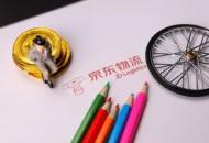 """京东快递首次将""""鸡毛信""""服务用于寄递录取通知书"""
