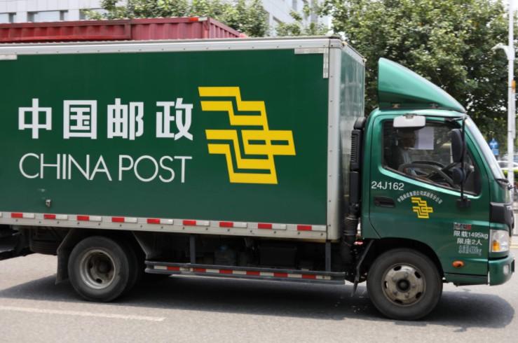 国家邮政局拟注销9家公司快递业务经营许可证_物流