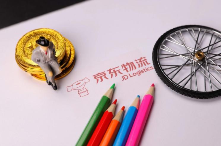 """京东快递首次将""""鸡毛信""""服务用于寄递录取通知书_物流"""
