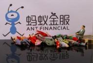 蚂蚁金服第一财季为阿里贡献了16.27亿元的收入