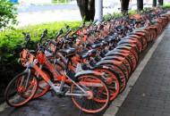 摩拜在南京置换单车  将投放不少于一万辆新款单车