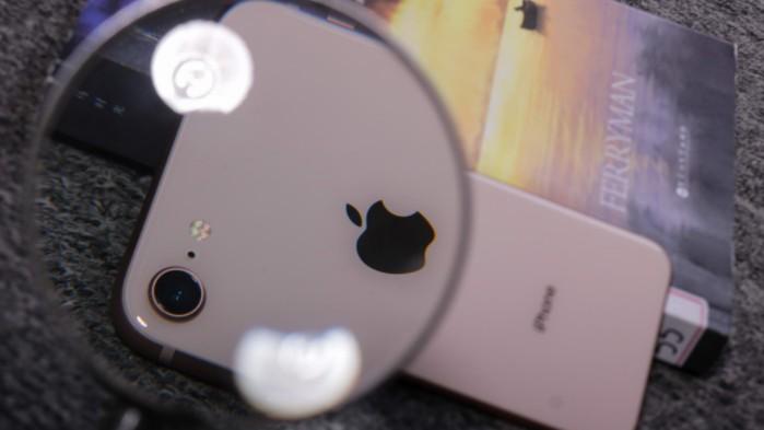 苹果起诉创业公司Corellium:未经许可复制iOS_B2B_电商报