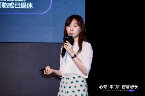 腾讯广告区域营销峰会打入北京商圈 携手微盟撬动区域零售企业营销增长_零售_电商报