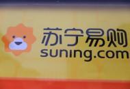苏宁破单日客流量3100万人次纪录