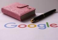 谷歌再加码电商业务 图片搜索开启电商模式