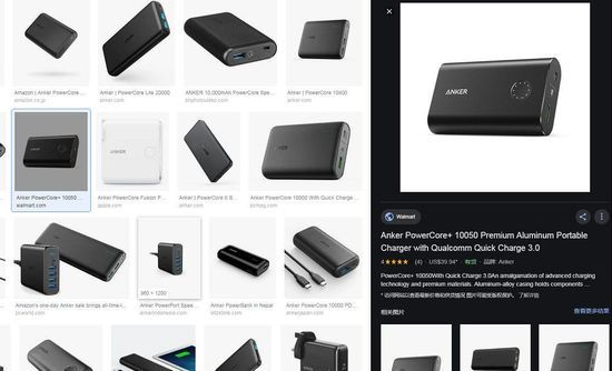 谷歌再加码电商业务 图片搜索开启电商模式_跨境电商_电商报