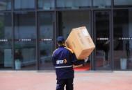 德邦回应价值15万包裹被销毁:新员工疏忽