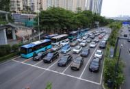 中国ETC服务平台今日上线 车主可免费在线申办ETC