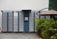奥地利萨尔茨堡将引进1000台InPost包裹柜 打造投递网络