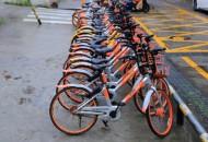 厦门用户可对共享单车企业打分  最终得分将关乎企业未来投放份额