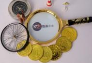 圆通速递国际发布中期业绩报告   营收同比减少7.6%