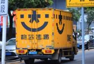 韵达7月快递服务收入27.68亿元 同比增长218.89%