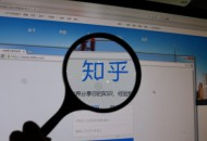李彦宏回应投资知乎:符合加强内容建设的战略方向