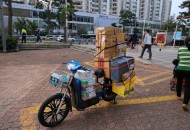 交通运输部:构建县乡村三级农村物流服务体系