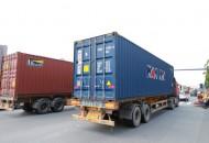 三部门:整车运输车辆1年内超限3次吊销营运证