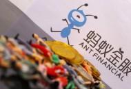 友寶宣布完成16億元融資,螞蟻金服領投
