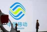 中國移動與工商銀行戰略合作 涉及金融業務等領域