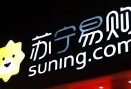 2019年中国民营企业500强:苏宁居第三