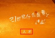 速卖通与杭州综试区联手培养跨境电商人才