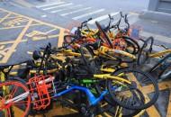 南京完成废弃共享单车清理  未来将每季度组织企业清理一次