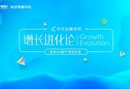 """""""快手KA客户培训沙龙""""解码短视频社交营销新趋势"""