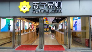 今日盘点: 2019中国民营企业500强发布 苏宁京东国美跻身前十