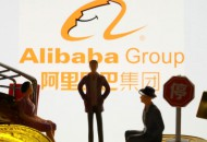 阿里巴巴将在郑州设立中原区域中心