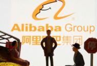 阿里巴巴(河南)有限公司揭牌 助力河南数字经济建设