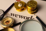 IPO在即,WeWork商业模式依旧看不清
