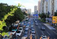 交通运输部:全国ETC用户达到1.6亿,完成总任务的84.01%