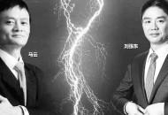 马云、刘强东怎么就成河南人了?