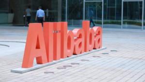今日盘点:阿里巴巴发布一站式风险治理平台 将逐步开放