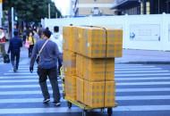 江苏8部门联合发文 提高快递绿色包装材料比例