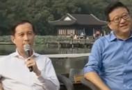 丁磊谈网易与阿里关系:不存在对手关系