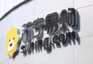 苏宁收购家乐福通过反垄断调查 步入实施阶段
