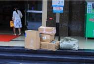 国家邮政局:7月涉及快递服务问题的申诉共55908件