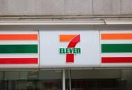 加速跑马圈地 7-ELEVEn西安再开两店