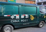 中国邮政与格力电器签署战略合作协议