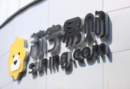 今日盘点:苏宁收购家乐福中国通过反垄断调查