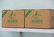 """菜鸟启动升级版""""回箱计划"""" 首批铺设1500个回收箱"""