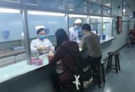 江苏首批7家互联网医院上线 患者通过网络完成看病全流程