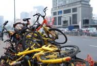 滴滴、摩拜年底前将完成在京共享单车50%减量工作