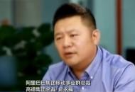 高德俞永福:高德永远不会进入运力领域