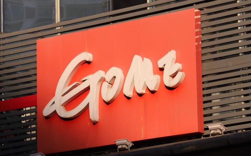 国美零售县域店GMV增长339% 转战下沉市场谋发展_零售_电商报