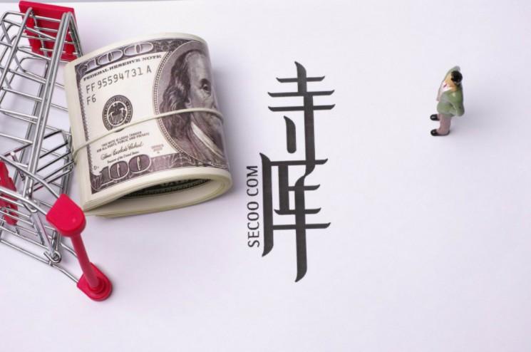 奢侈品电商寺库Q2净利润4010万元 同比增长10.2%_零售_电商报