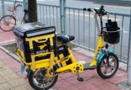 美团展示无人配送研发成果  室内机器人已经在近10个楼宇使用