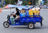 浙中农副产品物流中心7月总成交额达3.55亿元