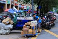 北京加强快递员权益保障   多措并举营造规范环境